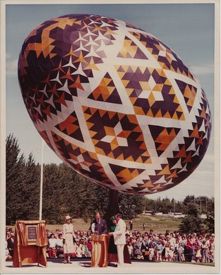 Dedication of the Egg